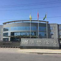 东莞华懋精密机械科技有限公司