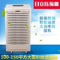 荆州湿菱SL-9138C数控自动化工业除湿机