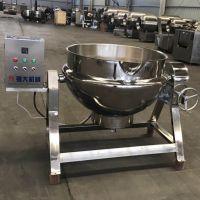 煮腊板鸭夹层锅 电加热食品加工设备
