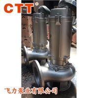 50-15-30-3 不锈钢排污水泵/WQP不锈钢耐腐蚀泵