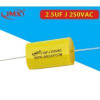 分频器电容2.5uf250v轴向音频电容