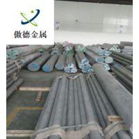 工业纯铝棒1A99