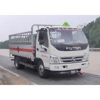 福田奥铃4.15米SCS5042TQPBJ5型3.8L气瓶运输车厂家直销