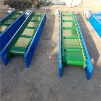槽钢卷边材质的皮带机/庞泰输送机矿山送料专用
