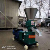 佳鑫玉米麦麸秸秆挤粒机 各种型号的颗粒饲料机 电机直连式颗粒压粒机视频