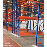 第三方物流及生产企业仓库货架定制供应-上海诺宏