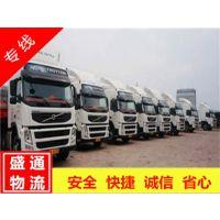惠州到西安物流公司 惠州到陕西回程车 4.2米 6.8米 9.6米 13米17.5米货车出租