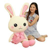 毛绒玩具兔公仔儿童布娃娃碎花裙领结兔送女生创意生日礼物