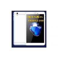 MTK6753新款7寸4G八核平板电脑OEM/ODM订制 学生平板