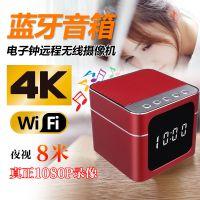 S1000高清监控摄像头手机无线wifi高清夜视室内隐藏小型家用蓝牙音响