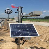 高速公路能风度仪能见度观测站    NJD-1型     厂价销售