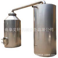 纯粮食白酒设备 节能型全自动不锈钢酿酒设备