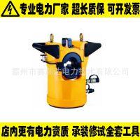 HYCP-200ST 分体式液压钳 双回路压接机美国 Kudos