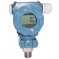 防爆型压力变送器、自动控制和检测系统、工业过程检测与控制