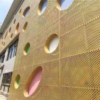 铝板冲孔网 冲孔板 穿孔铝板-唯奥品种多