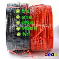 柔性拖链电缆 高柔性电缆的应用TRVV3*1.5