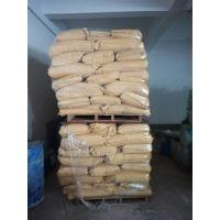 现货供应聚乙二醇 高纯度 工业级 乳化剂 PEG