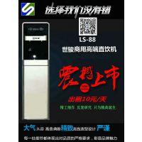 深圳高档写字楼办公室用商用大流量直饮水机租金多少钱?