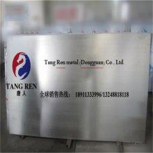 B35A440A无取向冷轧电工钢广东硅钢片报价