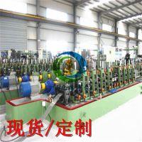杭州不锈钢焊管机组圆管自动焊接设备有哪些厂家定做薄壁管模具
