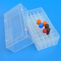 1.8ml 50格塑料冷冻管盒 1.5 ml 2ml PP料冻存管盒