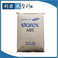 刚性ABS原料 乐天化学 SD-0150W 耐高温 高冲击强度 汽车部件