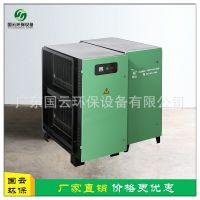 实力厂家生产工业废气净化器 环保处理设备 废气处理设备定制