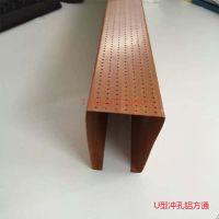 铝合金方通60*80 安装拆卸简易 室内木纹方通吊顶