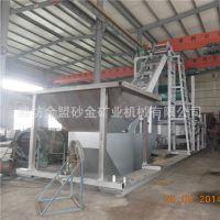 移动式选金车 砂金矿筛分设备 旱地移动淘金车沙金提取分离设备