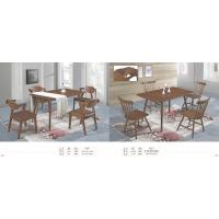 我居我潮黑胡桃木餐桌椅组合现代简约北欧实木餐桌长方形小户型家用饭桌子