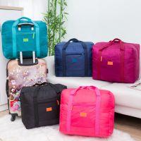 韩国防水手提行李包大容量衣物旅行收纳包折叠行李包