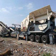 恒美百特供应反击式破碎机 移动破碎站设备
