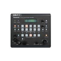 上海凌亮光电科技热销推荐 松下AW-RP50MC 摄像机控制器