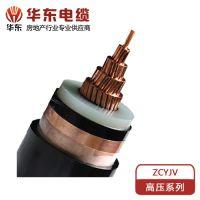 现货KVVP22电缆国标直供泉水好品质