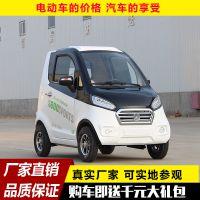 电动汽车成人四轮车燃油电混合轿车老年代步观光车太阳能电动汽车