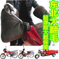 冬季加大加厚PU皮跨骑车弯梁摩托车电动车护手男女把套手套保暖把