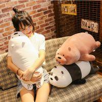 趴款三只裸熊新款毛绒玩具卡通动漫公仔熊猫玩偶创意生日礼物批发