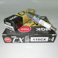 可定制NGK气体发电机组配件火花塞116CX烈焰铂金火花塞(4支装)
