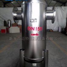 干燥机汽水分离器 游离水蒸汽旋风式汽水分离器MQF-200
