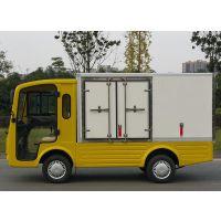 LEM-S2.B.HX多功能货车,送餐车,电动厢式货车,可定制