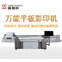 供应DG-2513汽车模型uv打印机