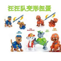 韩版儿童汪汪队狗狗拼装积木扭蛋变形玩具卡通米奇人仔积木扭蛋