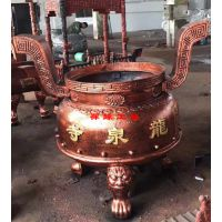 厂家直销寺院佛堂圆形平口香炉,道观庵堂铸铁香炉