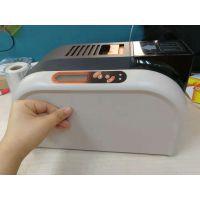电力卡打印机 FAGOO P280E 电表卡打印机