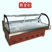 熟食展示柜 冷藏保鲜柜冰柜 商用制冷设备厂家直销