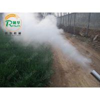 田园管理机械打药弥雾机 先进的汽油消毒喷雾器