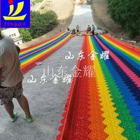 爱与被爱都是幸运的 七彩彩虹滑道 自由滑草皮光泽度高 聚乙烯