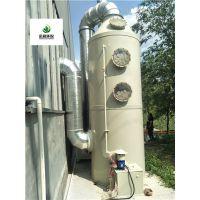 请问喷淋塔废气治理设备在废气处理过程中的作用有哪些