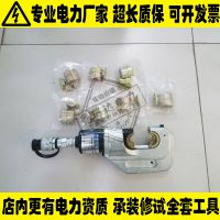 SCH-1242分体式液压压接钳进口KORT液压压接工具导线压线钳