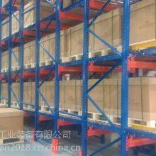 韶关货架 工厂仓库货架 中型货架 重型货架 卓越的技术实用的功能满足客户各种需求